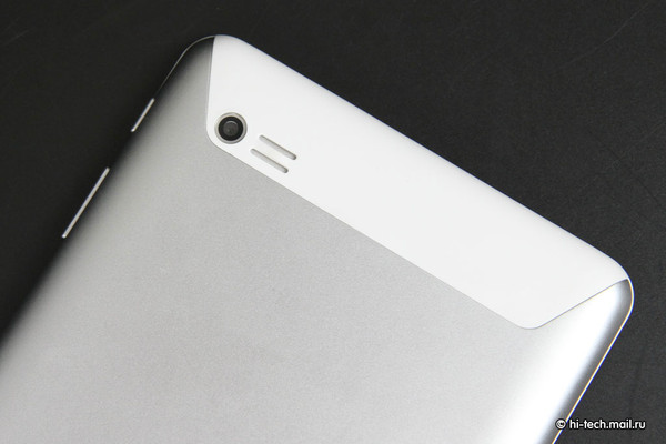 Huawei Mediapad Android 4.0.3 Giymeti